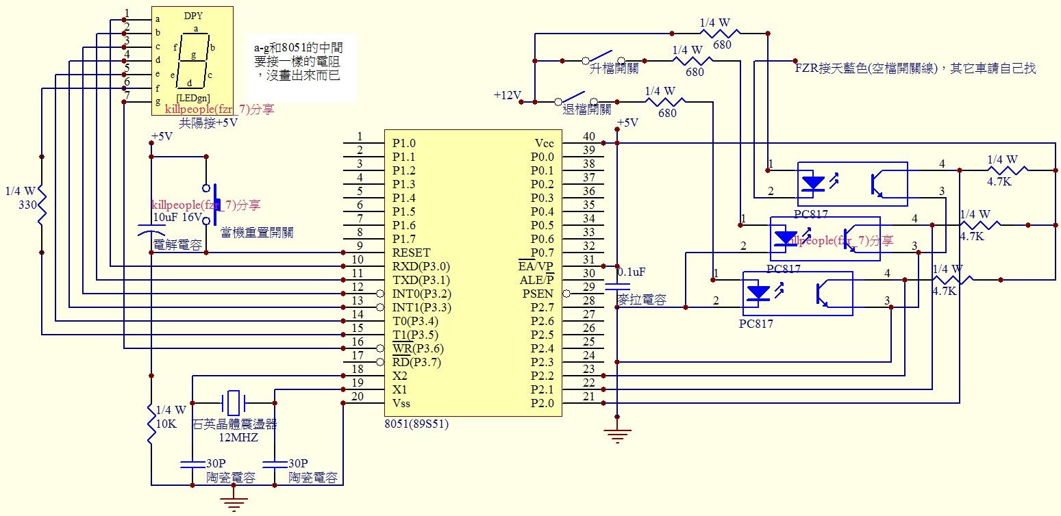 2 Ω      分享教学开始,档位表电路图如下,2008设计的,勿商业用途